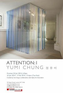 Attention: 1 by Yumi Chung  © Hanmi Gallery, London.