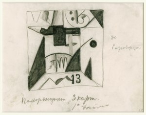Set design for Victory Over the Sun, 1913, Kazimir Malevich © A. A. Bakhrushin State Central Theatre Museum