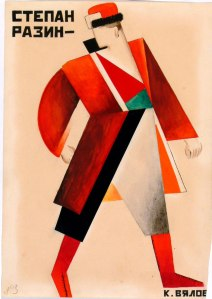 Costume design for Sten'ka-Razi, 1923, Konstantin Vialov © A. A. Bakhrushin State Central Theatre Museum