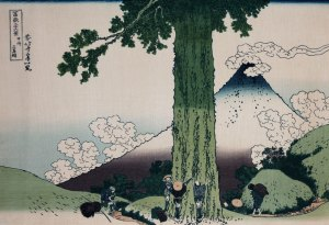 Katshushika Hokusai Mishima Pass in Kai Province, from the series Fugaku Sanjürokkei (36 Views of Fuji), c.1826-33 Woodblock print Lewis Collection Blackburn Museum and Art Gallery