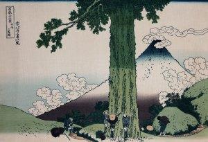 Katshushika Hokusai Mishima Pass in Kai Province, from the series Fugaku Sanjürokkei (36 Views of Fuji), c.1826-33 Woodblock print Lewis Collection Blackburn Museum and Art Gallery